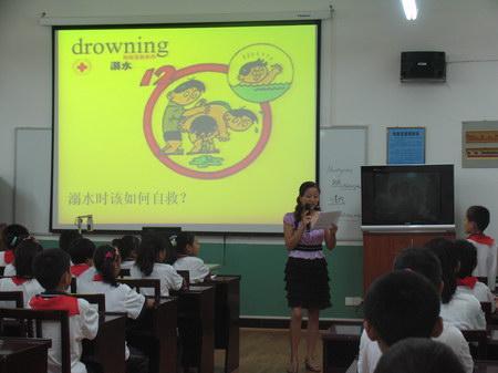 我校安全教育主题班会展示课活动圆满结束